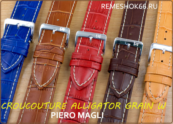 Ремешки PIERO MAGLI Croucouture Alligator Grain W